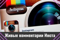 1 Прокачанный Твиттер аккаунт 2015 года Twitter Audit 98%+ 21 - kwork.ru