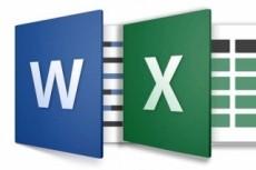 Перенесу текст в таблицу Excel из любых источников 5 - kwork.ru