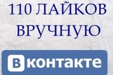 Редактирование видео 7 - kwork.ru