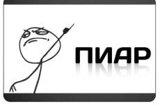 250 живых подписчиков вконтакте(Без собачек) 3 - kwork.ru