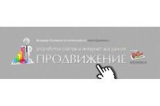 Доработаю сайт на Joomla 3 - kwork.ru