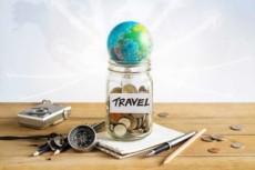 Подберу для вас тур для отдыха в любую страну по минимальной цене 8 - kwork.ru