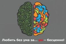 Скачаю вашу музыку с ВК 7 - kwork.ru