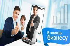 Сделаю контекстную рекламу в Яндексе 18 - kwork.ru