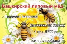 Ваша надпись красивым каллиграфическим шрифтом или шрифтовой логотип 11 - kwork.ru