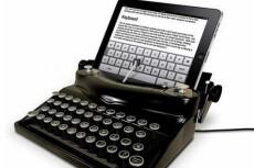 Усиление текста ключами 4 - kwork.ru