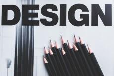 Создам дизайн для Вашей одежды 16 - kwork.ru