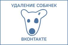 1000 Живых Подписчиков Instagram 24 - kwork.ru