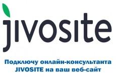 Перенос сайта на другой хостинг 30 - kwork.ru