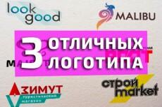 Создам дизайн визиток 6 - kwork.ru
