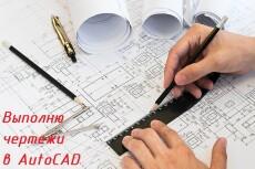 Спозу для разрешения на строительство 72 - kwork.ru