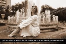 Напишу анонс фильма 6 - kwork.ru