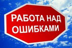 Набор текста с различных источников. Качественно и быстро 27 - kwork.ru