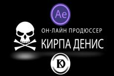 Создам огненную заставку для видео 17 - kwork.ru