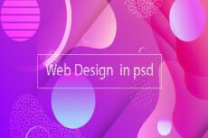 Прототипирование веб-страниц UI UX 20 - kwork.ru