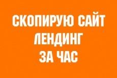 напишу калькулятор 5 - kwork.ru