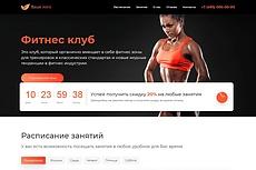 Регистрация хостинга домен в зоне ru, рф в подарок 9 - kwork.ru