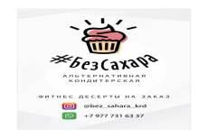 Логотип, баннер, афиша 6 - kwork.ru