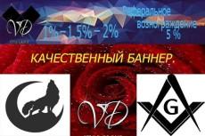 создам дизайн групп в ВК (лого группы) 2 - kwork.ru