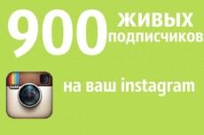 Добавлю 200 друзей на ваш facebook 5 - kwork.ru