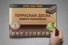 обработаю картинки 10 - kwork.ru