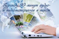 500 вступивших в Вашу группу в одноклассниках по критериям и без 6 - kwork.ru
