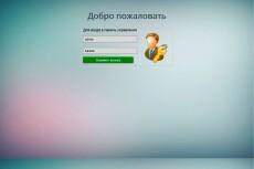 сделаю копию любого лендинга (landing page) 3 - kwork.ru