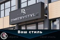 Сделаю логотип 40 - kwork.ru