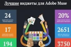 Шаблоны визиток премиум класса 8 - kwork.ru