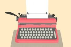 напишу уникальные статьи на нужную вам тематику 5 - kwork.ru
