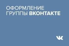 Логотип 14 - kwork.ru