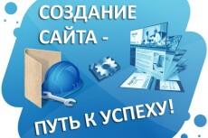 100 ссылок с твиттера с PR1-5, для ускорения индексации и повышения позиций 3 - kwork.ru