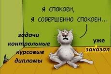 Напишу конспект физкультурного занятия в детском саду 13 - kwork.ru