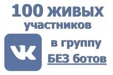 Аккаунт ВК с 2000+ друзей 4 - kwork.ru