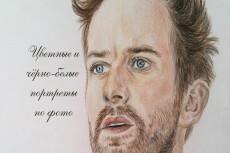 Нарисую оригинальную открытку 22 - kwork.ru
