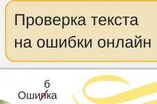Профессиональная транскрибация аудио и видео в текст 3 - kwork.ru