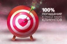 2ндфл 3 - kwork.ru