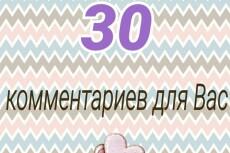 реклама вашего аккаунта в инстаграм 5 - kwork.ru