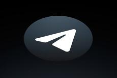 Реклама в Telegram 15 - kwork.ru