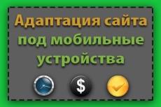 сделаю верстку сайта с анимацией 3 - kwork.ru