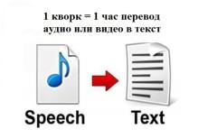 напишу текст для песни и минус 4 - kwork.ru