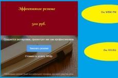Составлю юридически-правильную форму договора(для любых целей) 3 - kwork.ru