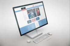 Дизайн одного экрана Landing Page 25 - kwork.ru