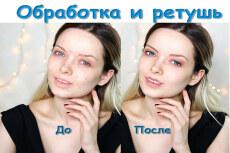 Портреты по фото 28 - kwork.ru