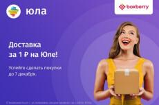 Напишу статьи, тексты по туризму, путешествиям, товары, услуги 9 - kwork.ru