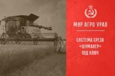 Оформлю группу в вк 28 - kwork.ru