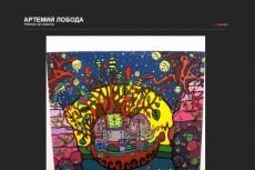 Сочиню текст для песни 28 - kwork.ru
