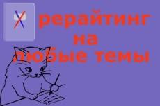 seo-оптимизированные статьи 4 - kwork.ru