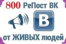 соберу группы VK и данные участников группы 6 - kwork.ru