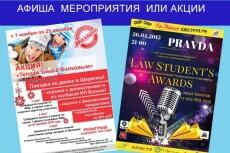 буклет любой формы 5 - kwork.ru